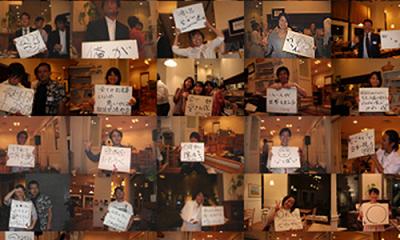 2009年創業記念予行練習画像03
